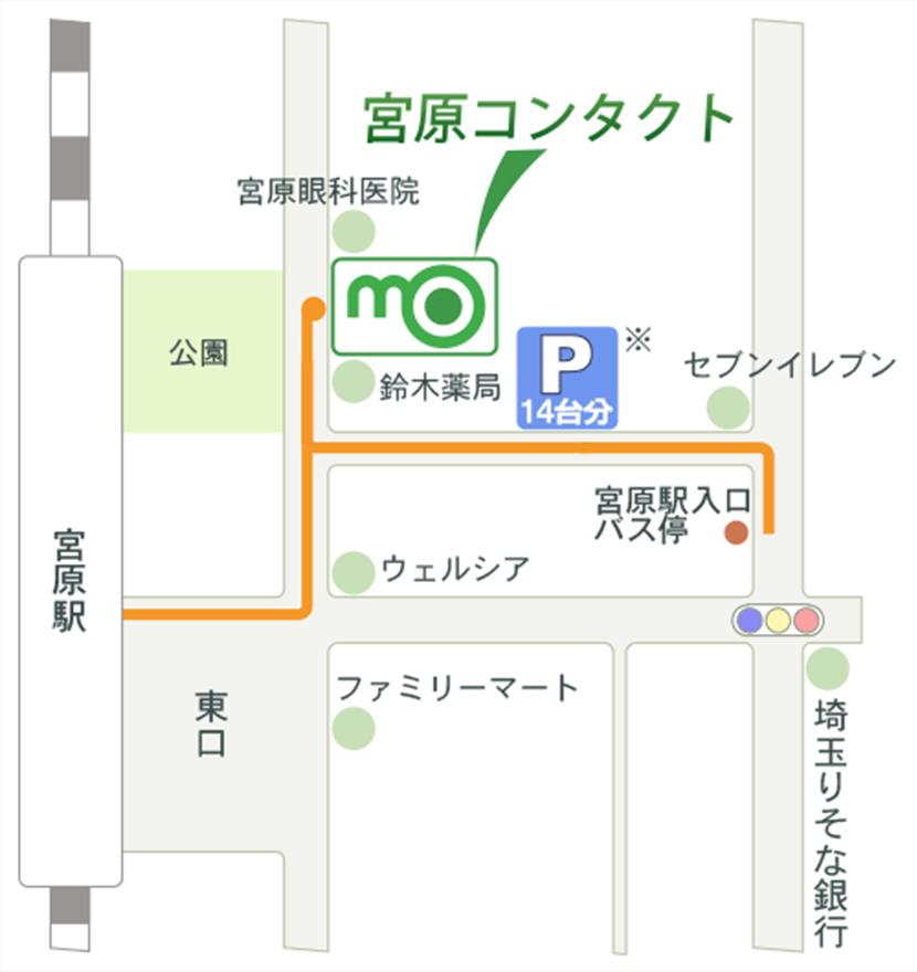 宮原コンタクトマップ